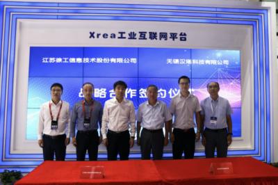 徐工信息与无锡汉塔、江苏泰隆战略合作 开启跨行业、跨领域赋能的新篇章