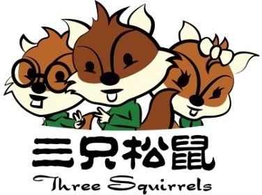 三只松鼠发布了两款新品,向多元化和细分领域不断深入