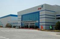 伊利启动了林甸二期项目 目前已建四大生产基地
