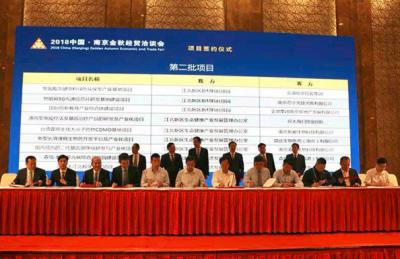 投资百亿!金浦集团聚氨酯关键原料绿色环保型产业基地项目落户南京