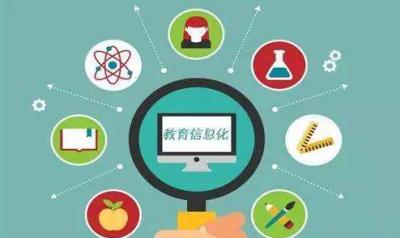 开课啦与襄阳四中达成合作,联合打造教育信息化2.0示范校