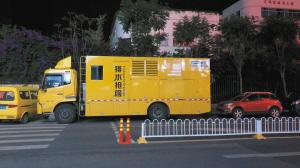 """排水部门出动""""巨型""""泵车迎""""山竹"""" 39套移动抽排设备进入""""临战""""状态"""