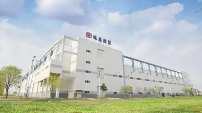 鹏鼎控股登陆深交所上市,引领PCB前沿技术的研发方向