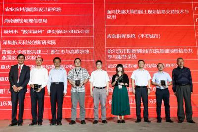 第16届Esri中国用户大会在京开幕:+GIS,见未来