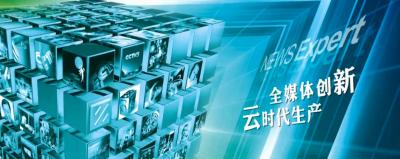浅析广电全媒体融合发展的典型模式
