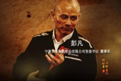 他用35年时间,让中国铸造3D打印产业化应用领跑全球