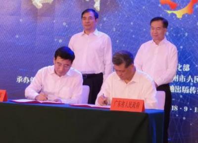 TCL集团董事长李东生当选中国制造业创新首任理事长