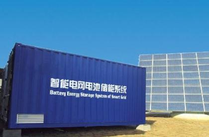 储能市场兴起带动磷酸铁锂发展 动力电池企业纷纷布局储能业务
