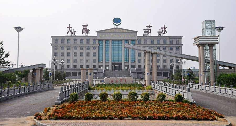 大禹节水预中标1.4亿吴忠市利通区现代化生态灌区建设项目