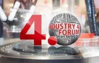 德国的工业4.0进展如何?