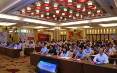 中国电科电子测量大会圆满落幕!
