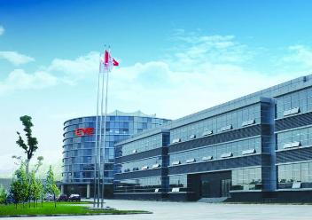 亿纬锂能子公司武汉亿星携手银珠集团及国网江苏能源 探索储能产业