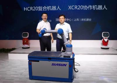 新松双子星:协作机器人XCR20、复合机器人HCR20全球首发