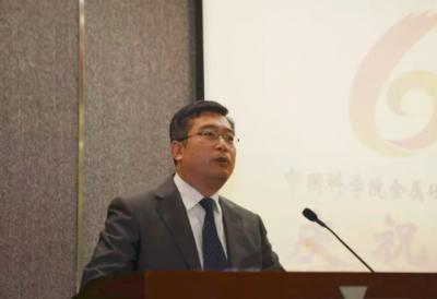 中科院金属研究所原党委书记王忠明涉受贿重审获无罪,曾获集体鸣冤力挺