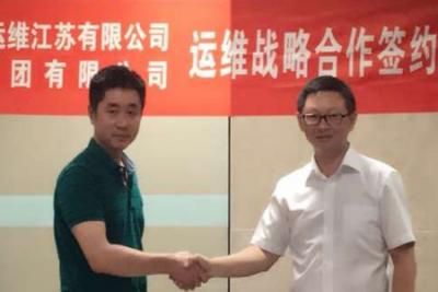 上海电气风电集团与三峡新能源海上风电运维江苏公司开展全面合作