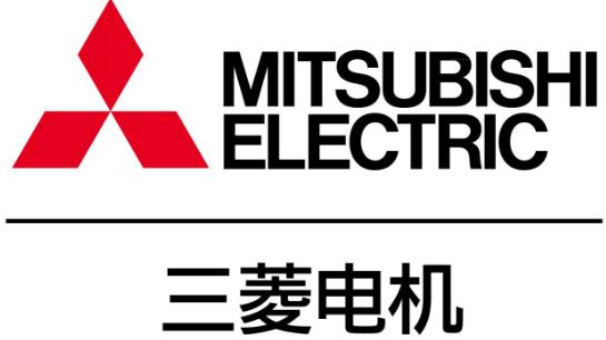 三菱电机王坚:中国制造发展迅速 设备端服务已不能满足中国客户