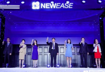 新宜中国正式起航:国内首家枢纽及城市物流基础设施投资开发运营商