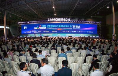 2018中国国际石墨烯创新大会开幕 烯时代浪潮来袭