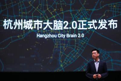 阿里云推出杭州城市大脑2.0,相当于 65 个西湖大小