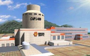 国家电投核电站CAP1400创新成果获业内一致好评