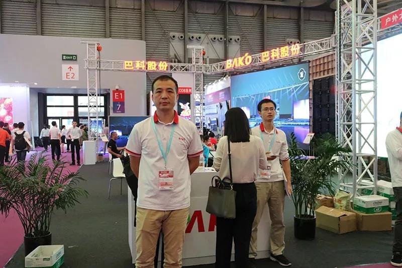 巴科携最新技术产品亮相2018上海国际LED展