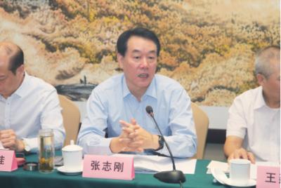 中国机床工具协会理事长工作会议:认清形势 共研提升