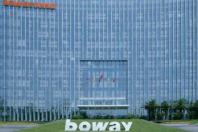 博威合金拟3952.5亿收购越南光伏股权 8000万美元投建100MW太阳能电站项目