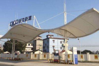浙交能源公开招标 跨界光伏领域