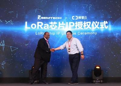 阿里云联合翱捷科技共同发布国内首款LoRa芯片——ASR6501!