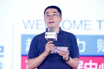 数据安全初创公司数篷科技获经纬中国500万美元Pre-A轮融资!