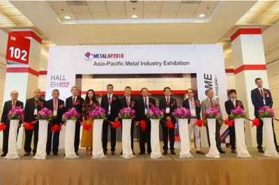 迈向新征程!亚太金属展正式落户泰国曼谷