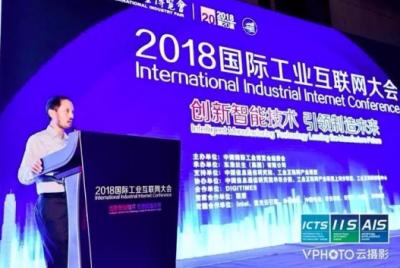"""林诗万博士:工业互联网不是""""网"""" 而是手段和技术"""