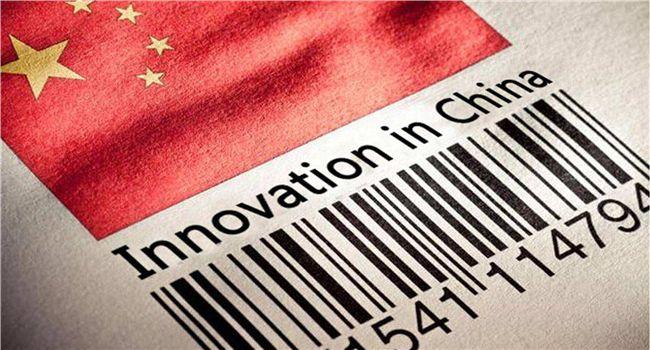 中国制造由大向强转型升级第一步 向技术密集型转变