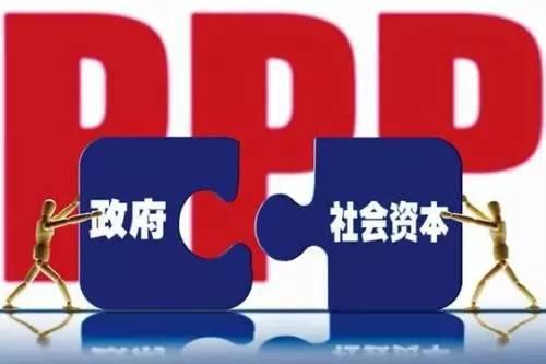 财政部清退26家PPP咨询机构库入库机构