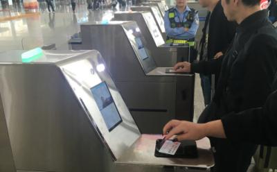 汉王人证票验证系统为宁夏60周年大庆活动保驾护航