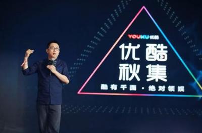 阿里音乐杨伟东:内容平台发展和打法的思考与经验