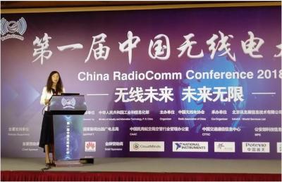 中国移动黄宇红:5G发展仍然面临三大挑战
