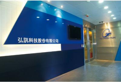 弘讯科技扩大工业机器人产业布局,积极推进伊雪松厂建项目
