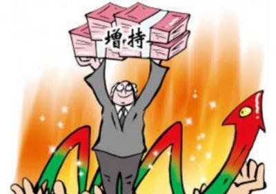 海立股份大股东上海电气举牌增持5%股份 二股东却萌生退意