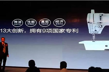 中捷ZJ9000D-D5S平缝机为服装用户带来福音