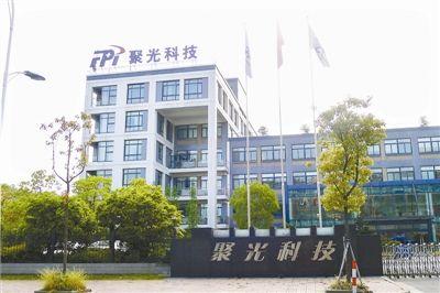 聚光科技中标贵州盘县18亿景区基础设施建设项目