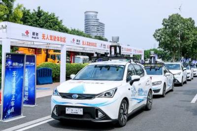 景驰与广东联通战略合作 共建5G联合创新实验室
