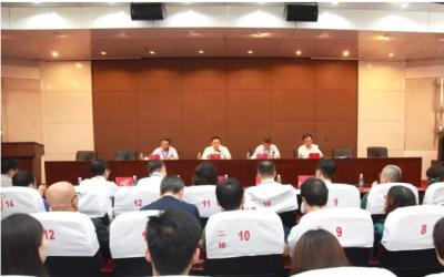 中国电科党组宣布领导班子任命决定,太极子集团正式组建