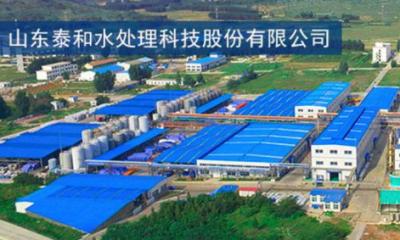 泰和水处理三闯IPO:环保遭举报,产能不足仍扩产