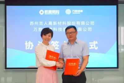 吉人高新与杭萧钢构深化合作,巩固工业漆领导地位