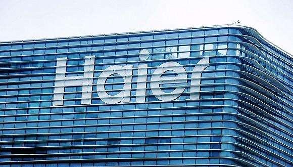 海尔拟38亿收购意大利家电企业Candy 加码欧洲市场产业链互补