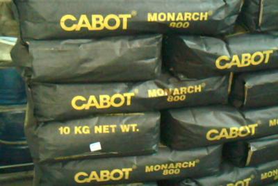 卡博特收购中国炭黑制造商,年产能再扩5万吨