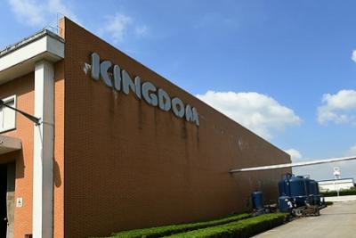 金达集团:数字化工厂赋能精益管理