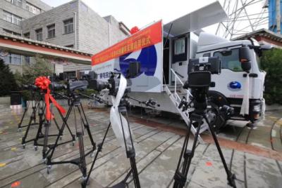 松下承建的拉萨台6+2讯道4K转播车交接启用仪式在拉萨台内隆重举行
