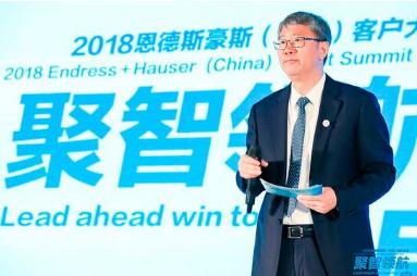恩德斯豪斯2018高新技术产品发布